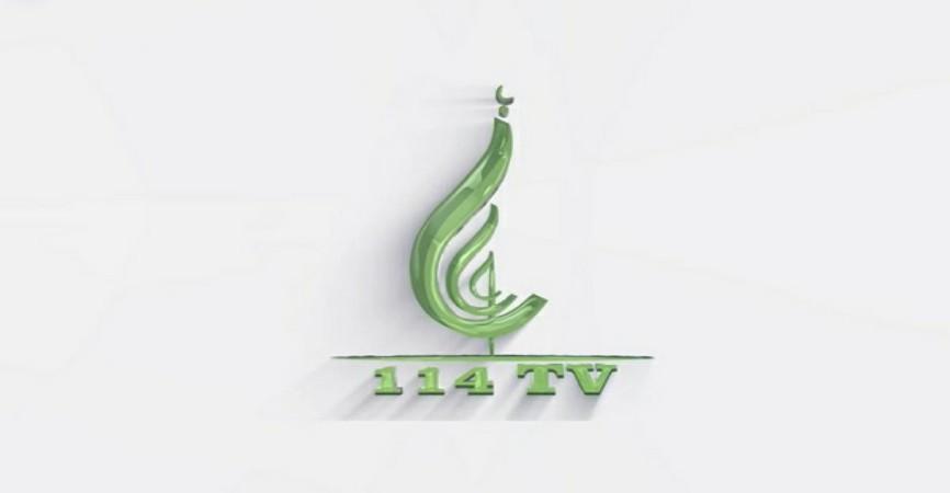 Azərbaycanda yeni dini internet televiziyası fəaliyyətə başlayıb
