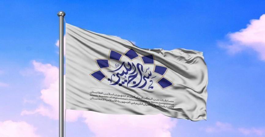 Əfqanıstanda ilk beynəlxalq Quran yarışları keçiriləcək